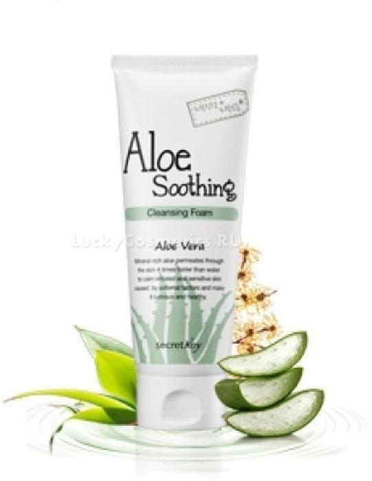 Secret Key Aloe Soothing Gel Cream