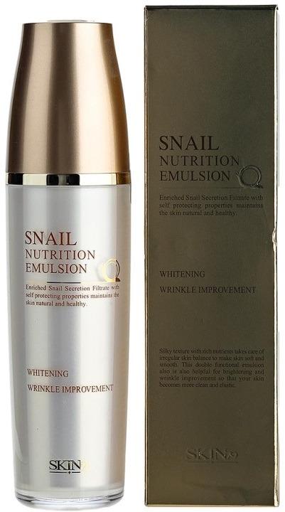 Skin Nutrition Emulsion.