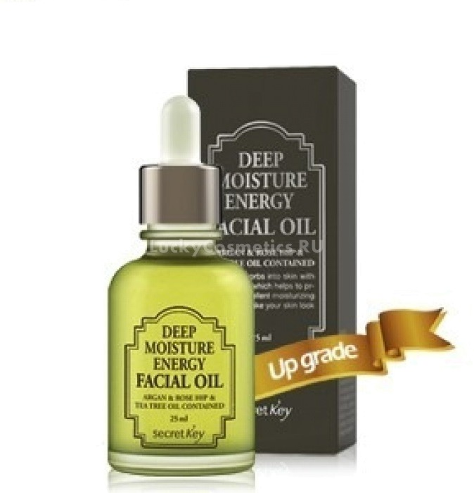 Secret Key Deep Moisture Energy Facial Oil