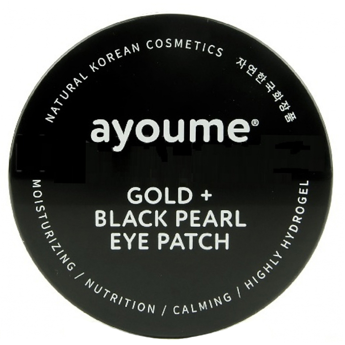 Ayoume Gold and Black Pearl Eye Patch фото