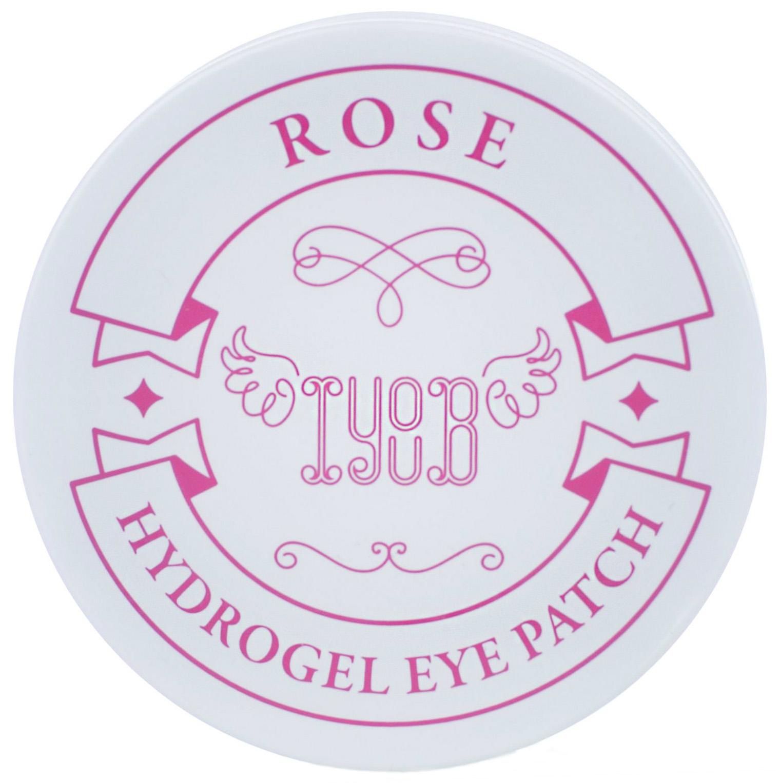 Купить Iyoub Hydrogel Eye Patch Rose