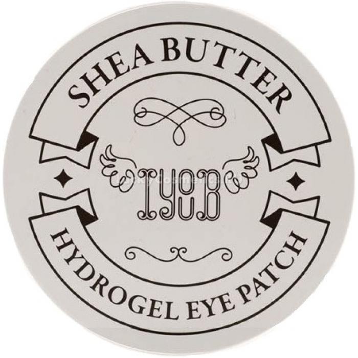 Iyoub Hydrogel Eye Patch Shea Butter  - Купить