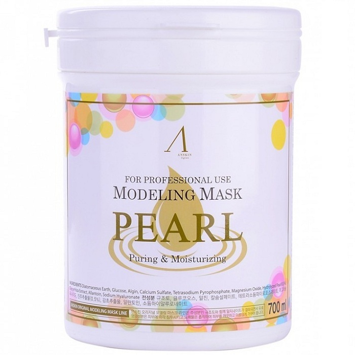 Anskin Pearl Modeling Mask  container