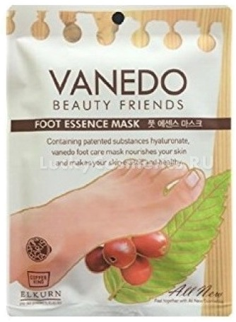 Vanedo Beauty Friends Foot Essence Mask