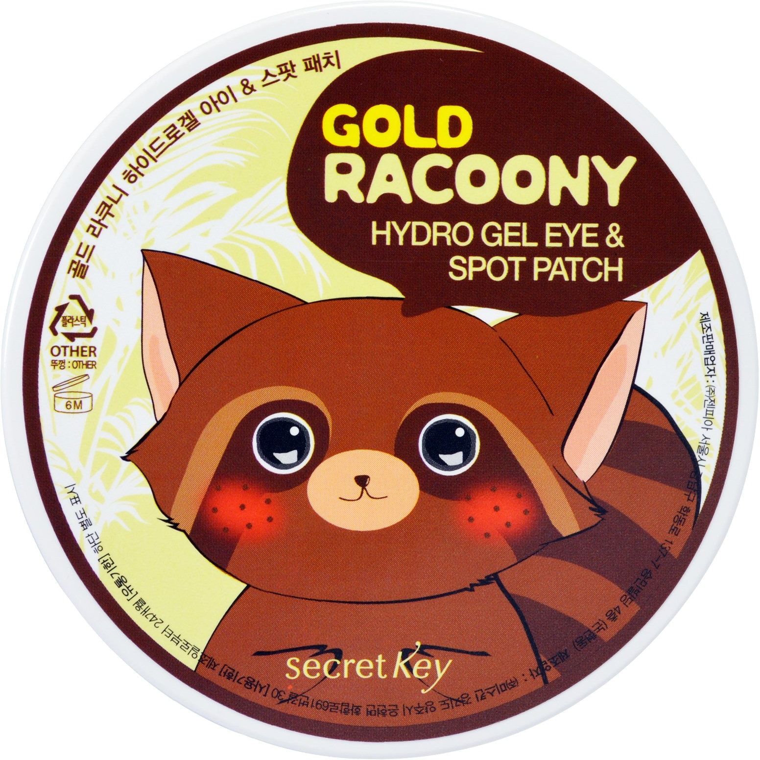 Secret Key Gold Racoony HydroGel Eye