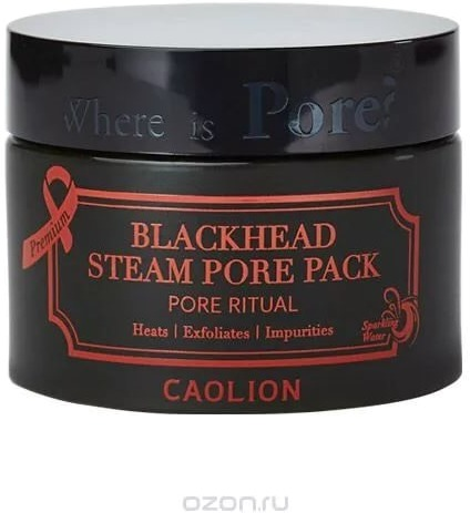 Caolion Premium Blackhead Steam Pore Pack
