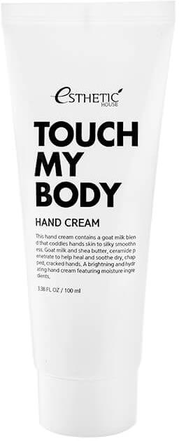 Esthetic House Touch My Body Goat Milk Hand Cream фото