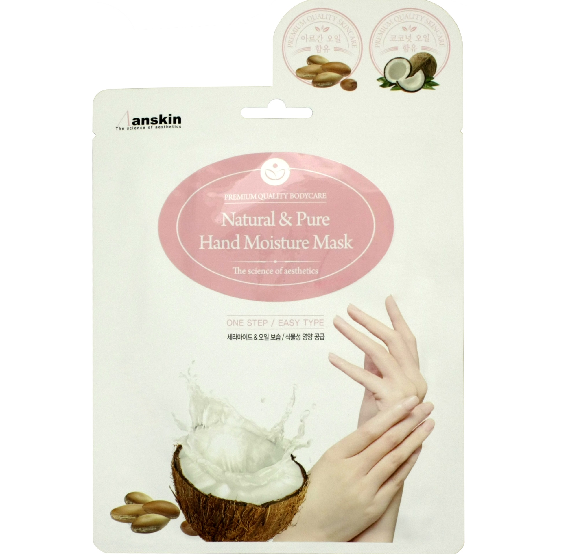 Anskin Natural Pure Hand Care Mask