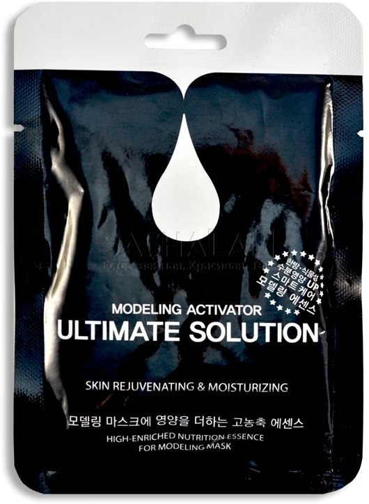 Anskin Ultimate Solution Modeling Activater фото