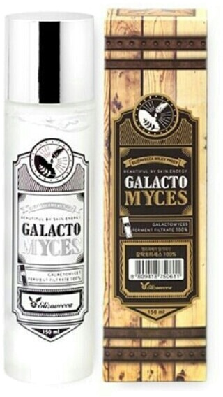 Elizavecca Milky Piggy Galactomyces