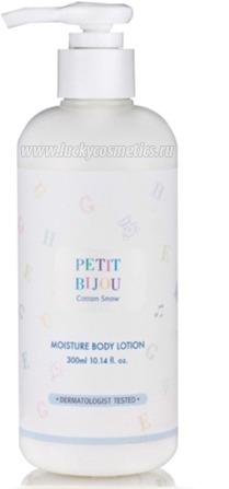 Etude House Petit bijou cotton snow moisture
