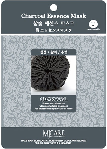 Mijin Cosmetics Charcoal Essence Mask.