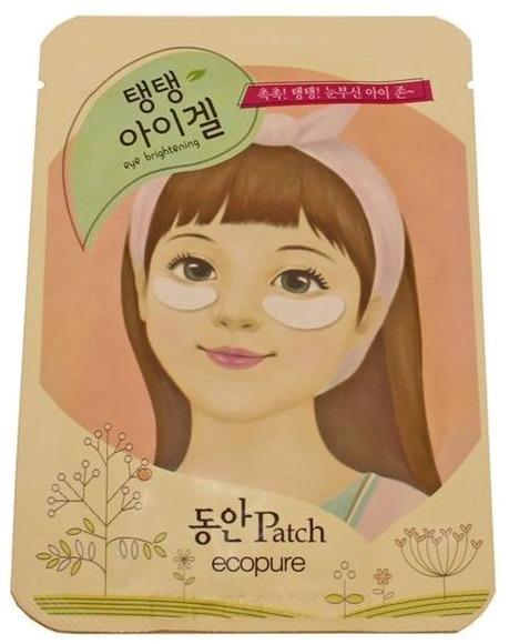 Ecopure Deep Wrinkle Eye Gel BC.