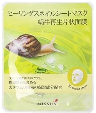 D     Missha Healing Snail D Sheet Mask