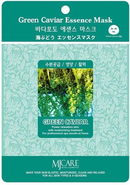 Mijin Cosmetics Green Caviar Essence Mask.