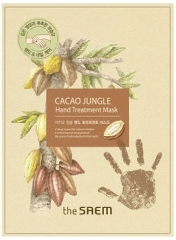 The Saem Cacao Jungle hand Treatment Mask