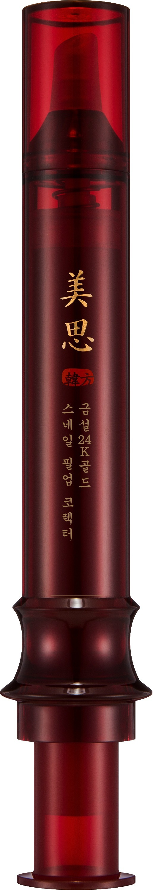 Missha Geum Sul K Gold Snail Fillup