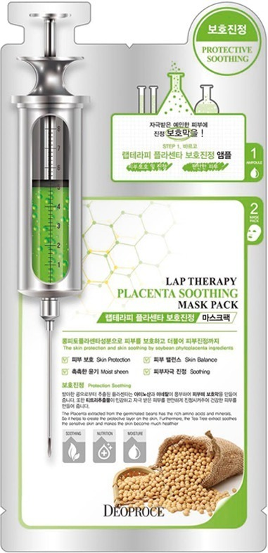 Deoproce Lap Therapy Ampoule Maskpack Placenta Soothing