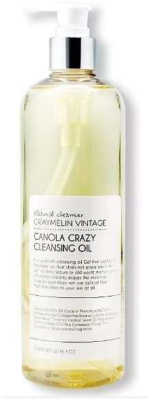 Graymelin Canola Crazy Cleansing Oil фото