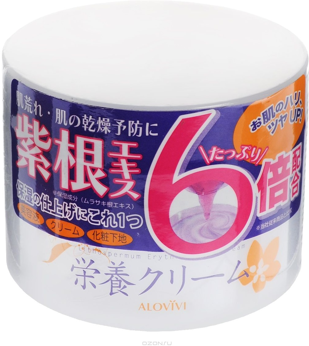 Alovivi Lithospermum Erythrorhizon Cream.