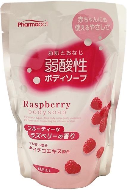 Kumano Cosmetics Pharmaact Raspberry Body Soap