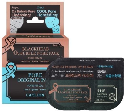 Caolion Premium O Bubble And Cool Pore Pack Duo.