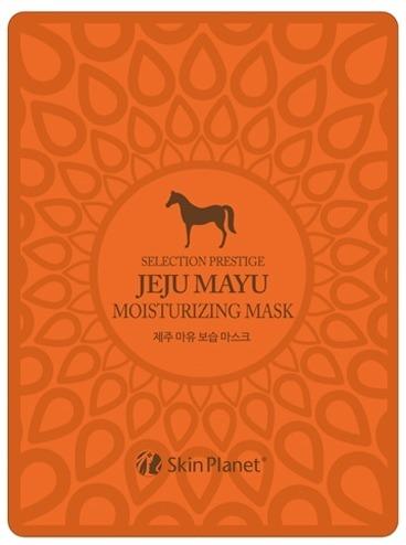 Mijin Cosmetics Skin Planet Jeju Mayu Moisturizing.