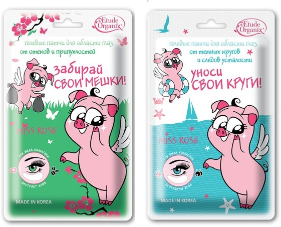 Купить Etude Organix Miss Rose Eye Patch