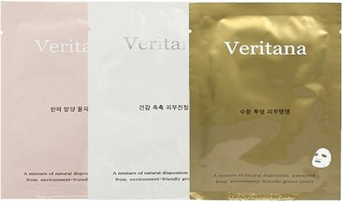 Ja Yeon Mapping Veritana Mask