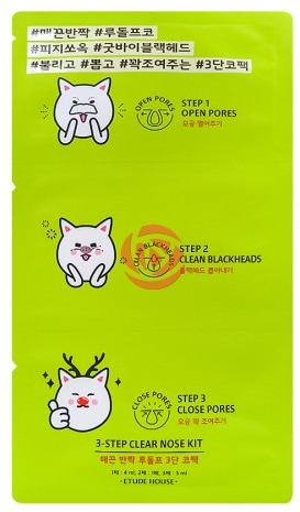 Купить Etude House Rudolph the Shiny Step Clear Nose Kit