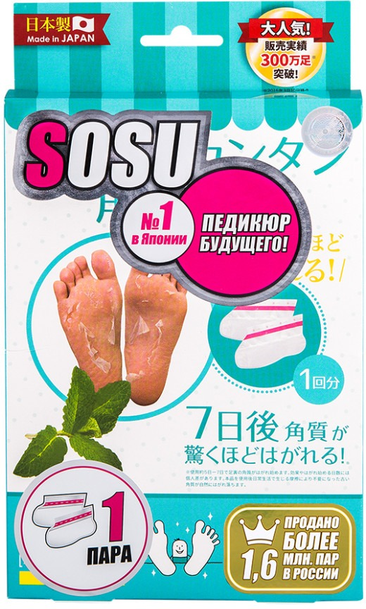 SOSU Foot Peeling PackPerorin Mint