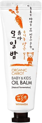 c   Whamisa Organic Carrot Baby and Kids Oil Balm Natural Fermentation.