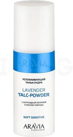 Aravia Professional Lavender TalcPowder Soft Sensitive фото