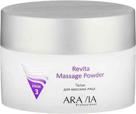 Aravia Professional Revita Massage Powder фото