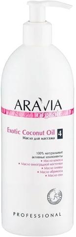 Aravia Organic Exotic Coconut Oil фото