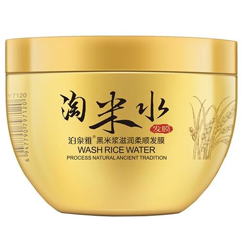 Bioaqua Wash Rice Water