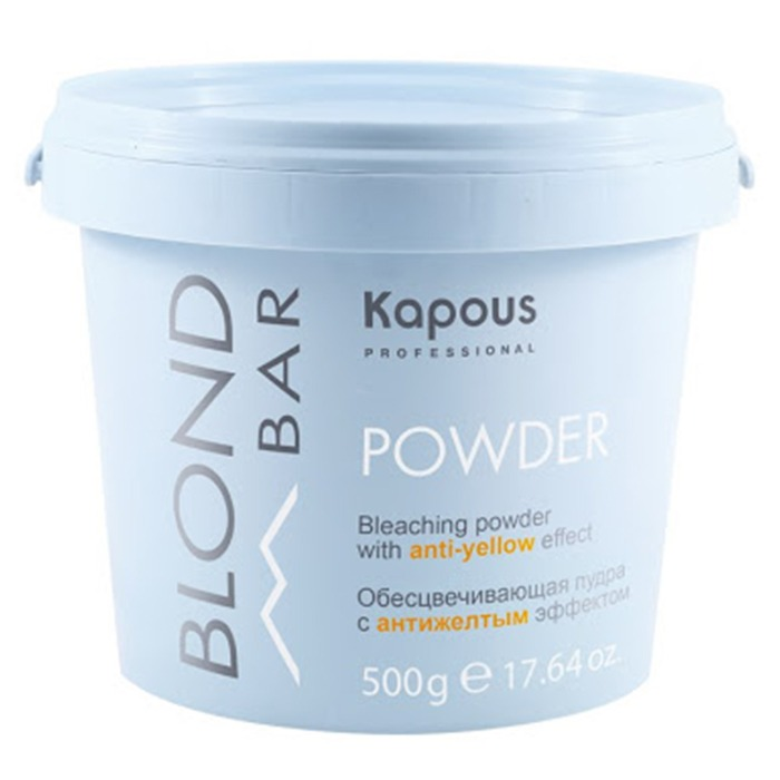 Kapous Professional Blond Bar Anti Yellow Bleaching Powder фото