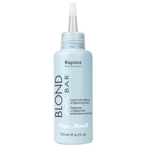 Kapous Blond Bar Oops Blond Liquid фото