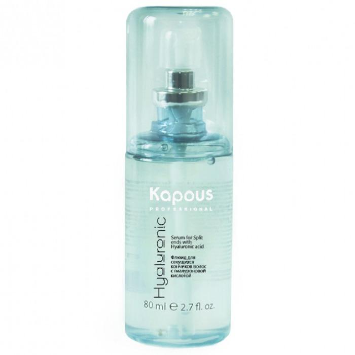 Kapous Hyaluronic Acid Fluid фото