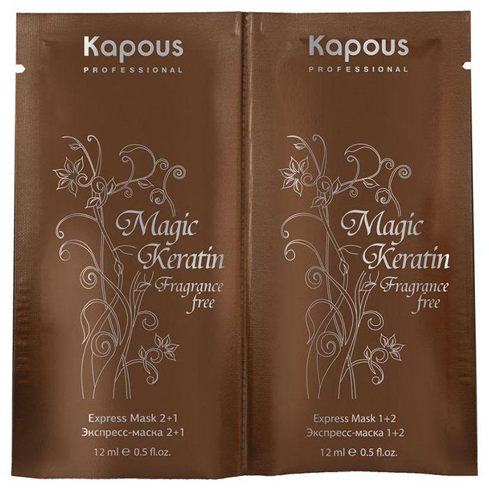 Kapous Magic Keratin Fragrance Free Mask