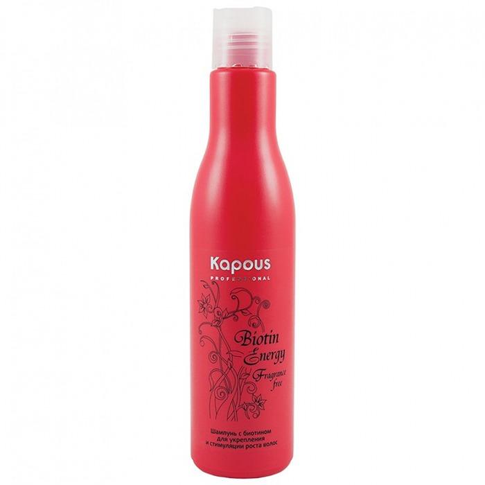Kapous Fragrance Free Biotin Energy Shampoo