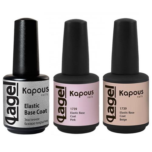 Kapous Elastic Base Coat фото