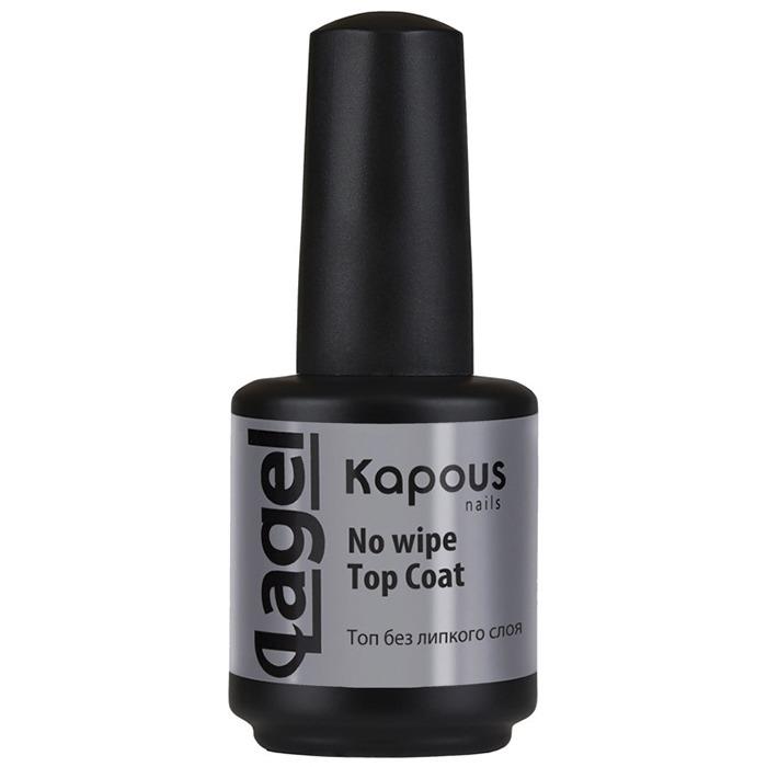 Kapous No Wipe Top Coat фото