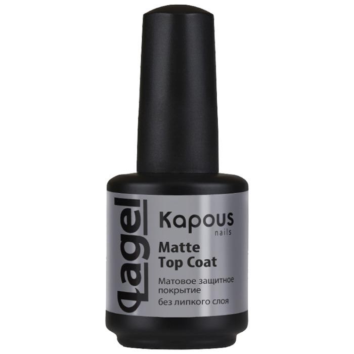 Kapous Matte Top Coat фото
