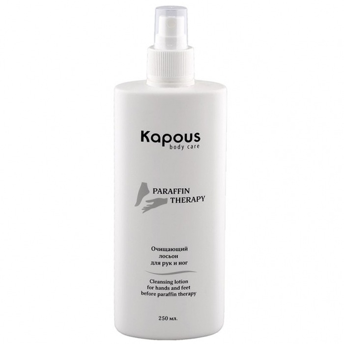 Kapous Body Care Paraffin Therapy Cleansing Lotion фото