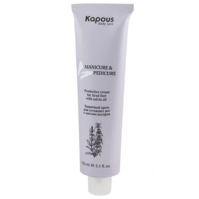 Kapous Nails Manicure And Pedicure Protective Cream For Tired Feet фото