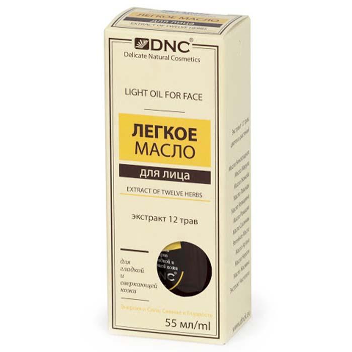 Купить DNC Light Oil For Face