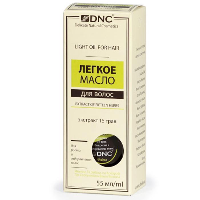 Купить DNC Light Oil For Hair