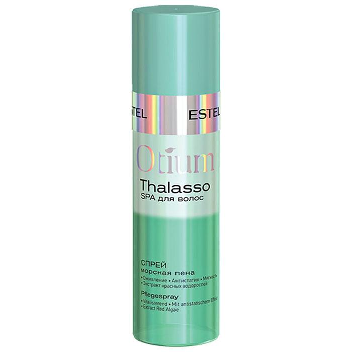 Estel Otium Thalasso Spray