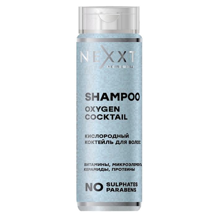 Nexxt Oxygen Cocktail Shampoo.